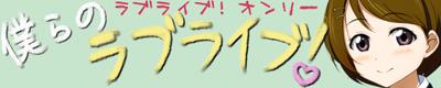 津島善子生誕祭2017ヨハネ誕